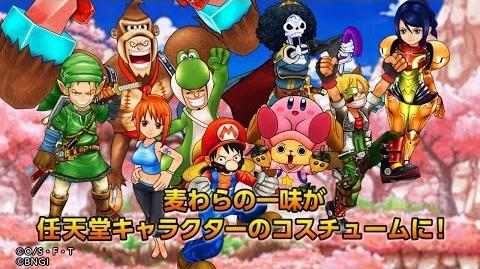 Amiibo × ワンピース 超グランドバトル!X 紹介映像