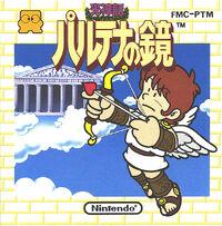 Caja de Kid Icarus (Japón)