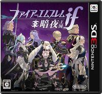 Caja de Fire Emblem Fates - Conquista (Japón)