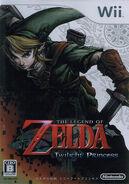 Caja de The Legend of Zelda - Twilight Princess (Wii) (Japón)