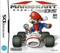 Caja de Mario Kart DS (Japón)
