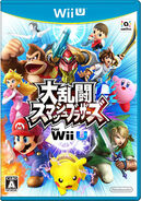 Caja de Super Smash Bros. for Wii U (Japón)