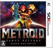 Caja de Metroid - Samus Returns (Japón)