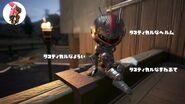 Imagen oficial japonesa del conjunto de caballero pulpo Splatoon 2