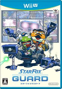 Caja de Star Fox Guard (Japón)