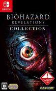 Caja de Resident Evil Revelations Collection (Japón)