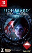 Caja de Resident Evil Revelations Collection (Japón) (2)