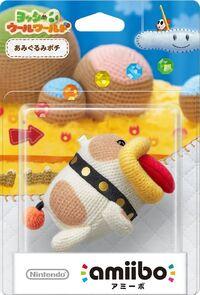 Embalaje japonés del amiibo de Poochy de lana - Serie Yoshi's Woolly World