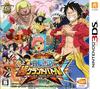 Caja de One Piece - Super Grand Battle! X (Japón)