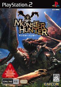 Caja de Monster Hunter (Japón)