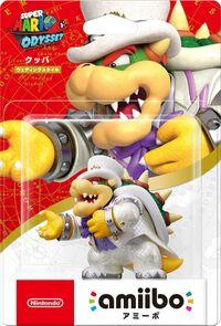 Embalaje japonés del amiibo de Bowser (Nupcial) - Serie Super Mario