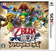 Caja de Hyrule Warriors Legends (Japón)