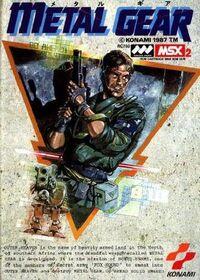 Caja de Metal Gear (América)
