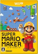 Caja de Super Mario Maker (Japón)
