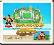 Tablero Donkey Kong amiibo Party - Mario Party 10