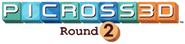 Logo de Picross 3D - Round 2