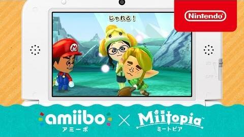 Amiibo × Miitopia(ミートピア) 紹介映像