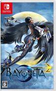 Caja de Bayonetta 2 (Nintendo Switch) (Japón)