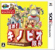 Caja de Captain Toad Treasure Tracker (Nintendo 3DS) (Japón)