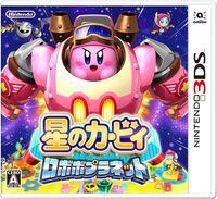Caja de Kirby Planet Robobot (Japón)