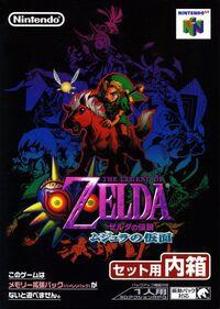 Caja de The Legend of Zelda - Majora's Mask (Japón)