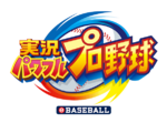 Logo de Jikkyō Powerful Pro Yakyū