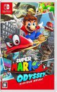 Caja de Super Mario Odyssey (Japón)
