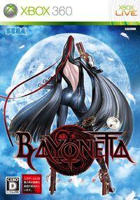 Caja de Bayonetta (Xbox 360) (Japón)