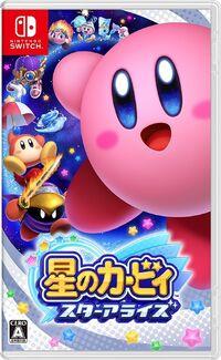 Caja de Kirby Star Allies (Japón)