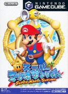 Caja Super Mario Sunshine (Japón)