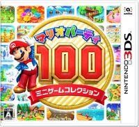 Caja de Mario Party The Top 100 (Japón)