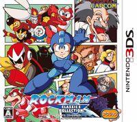 Caja de Mega Man Legacy Collection (3DS) (Japón)