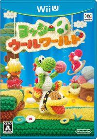 Caja de Yoshi's Woolly World (Japón)