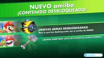 Armas amiibo desbloqueadas (Mario) - Mario + Rabbids Kingdom Battle