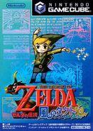 Caja de The Legend of Zelda - The Wind Waker (Japón)