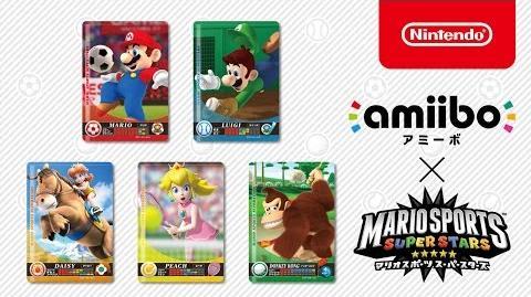 Amiibo × マリオスポーツ スーパースターズ 紹介映像