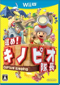 Caja de Captain Toad Treasure Tracker (Japón)