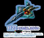 Modelo del caza del amiibo de Samus - Ace Combat Assault Horizon Legacy +