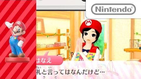 Amiibo × GIRLS MODE 3 キラキラ☆コーデ 紹介映像