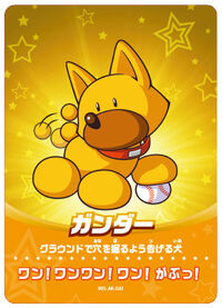 Amiibo Gande - Serie Jikkyō Powerful Pro Yakyū