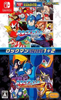 Caja de Mega Man Legacy Collection 1 + 2 (Japón)