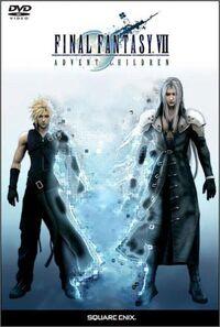 Caja de Final Fantasy VII Advent Children (Japón)