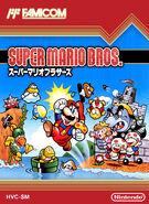 Caja de Super Mario Bros. (Japón)