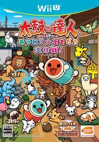 Caja de Taiko no Tatsujin Atsumete ★ Tomodachi Dai Sakusen!