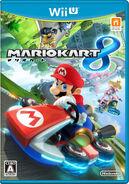 Caja de Mario Kart 8 (Japón)