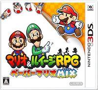 Caja de Mario & Luigi Paper Mix (Japón)