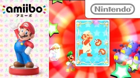 Amiibo × マリオ&ルイージRPG ペーパーマリオMIX 紹介映像