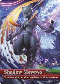 Amiibo Mewtwo Oscuro (Europa) - Serie Pokkén Tournament