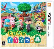 Caja de Animal Crossing New Leaf (Japón)