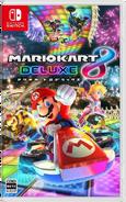 Caja de Mario Kart 8 Deluxe (Japón)